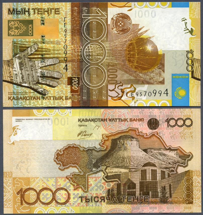 555_kazachstan_p30