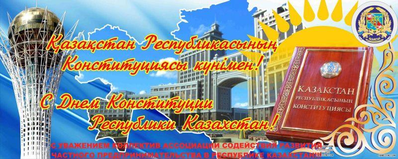 открытка3