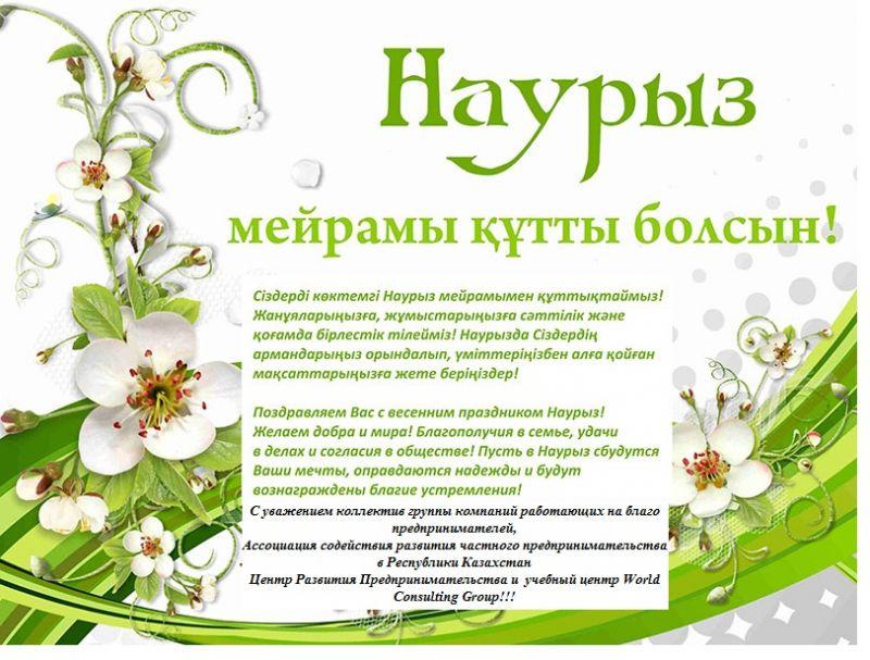 bezymyannyj-jpg11