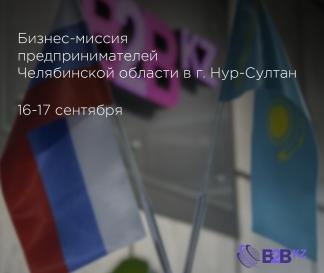 chelyabinsk-1